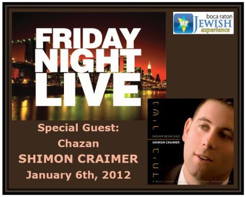 CANTOR SHIMON CRAIMER