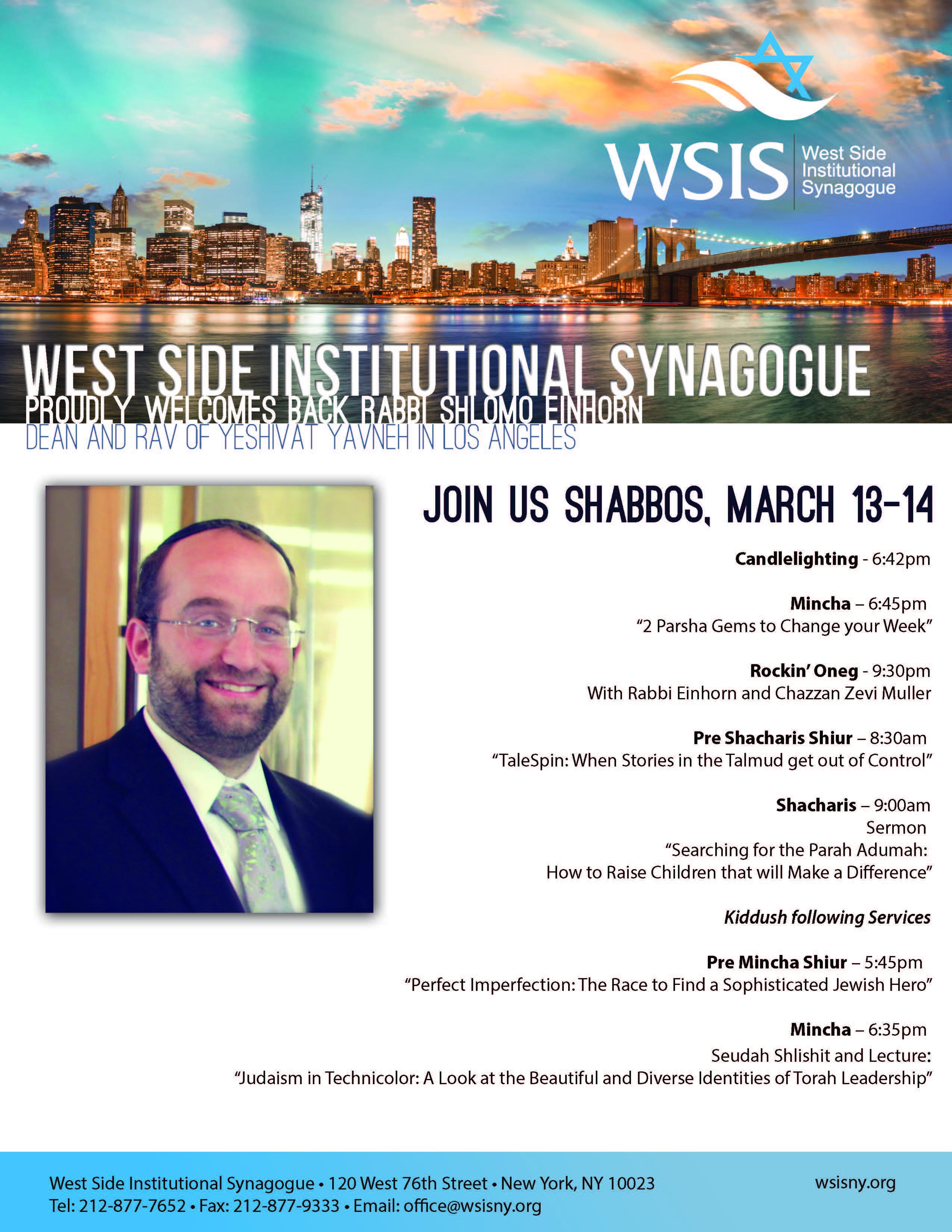 Shabbat Guest Speaker: Rabbi Shlomo Einhorn - Event - West Side ...