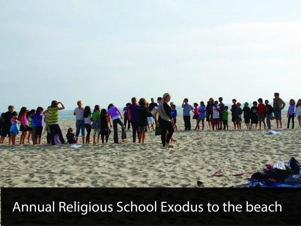 hall beach jewish singles Temple bat yahm: orange county's premier reform synagogue in newport beach, california.