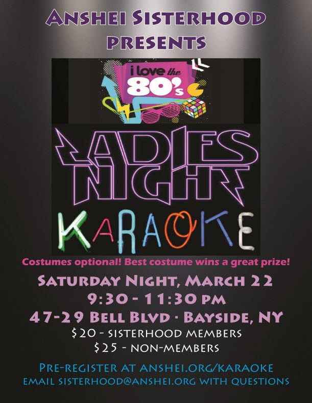 an analysis of karaoke night at the west end Upcoming events central west end karaoke night mondays  late-night happy hour and karaoke every monday night at our central west end location in st louis.
