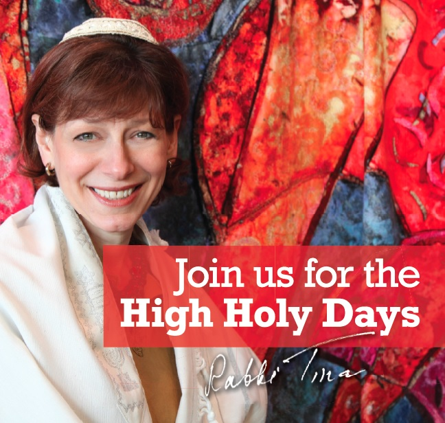 Rabbi Tina invites you to the High Holy Days