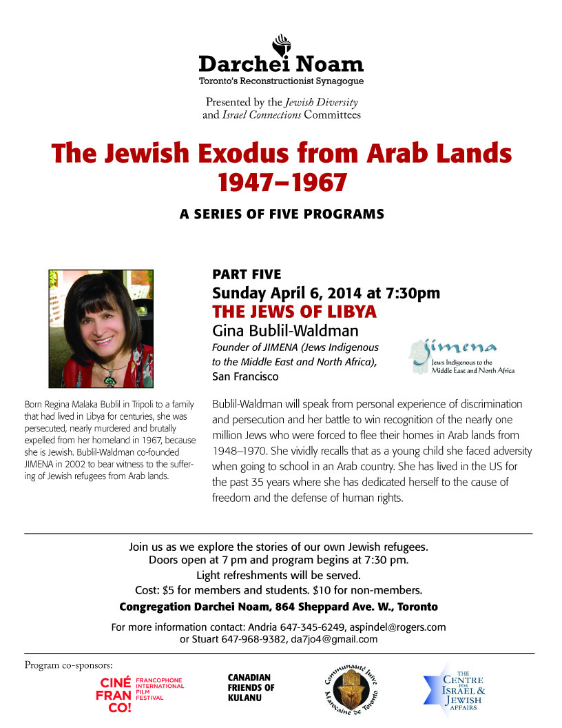 The Jewish Exodus from Arab Lands, 1947-1967: Part 5