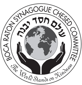 Chesed-Logo---Copy