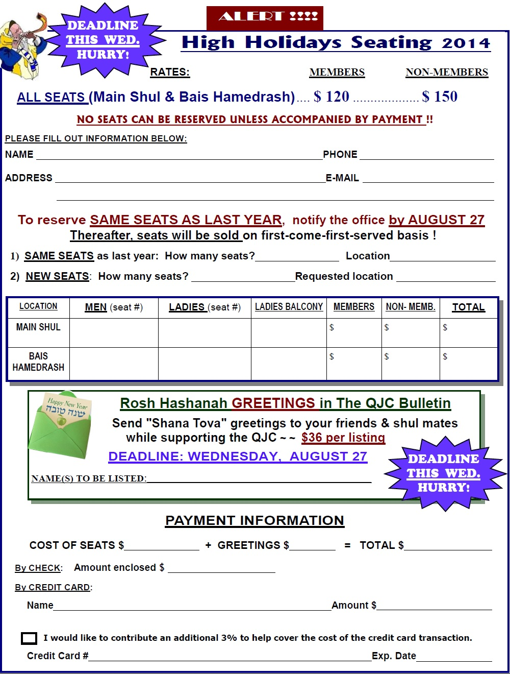 The deadline for reserving the SAME HIGH HOLIDAY SEATS you had last year, is tomorrow Wednesday, August 27. Call the office ASAP!  SEE  THE  FORM  BELOW...