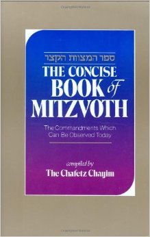 Cover Image of The Concise Book of Mitzvoth by the Chafetz Chayim