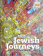 JewishJourneysCover2014