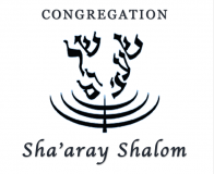 Logo for Congregation Sha'aray Shalom