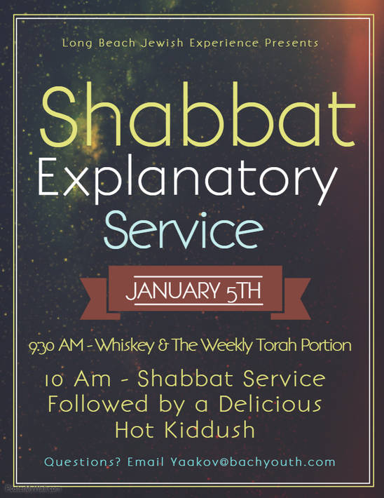 Weekly Email - Bachurei Chemed - BACH Jewish Center