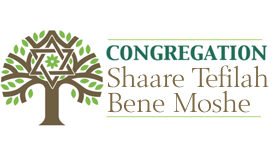 Logo for Congregation Shaare Tefilah Bene Moshe