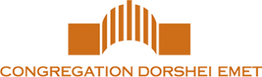 Logo for Dorshei-Emet
