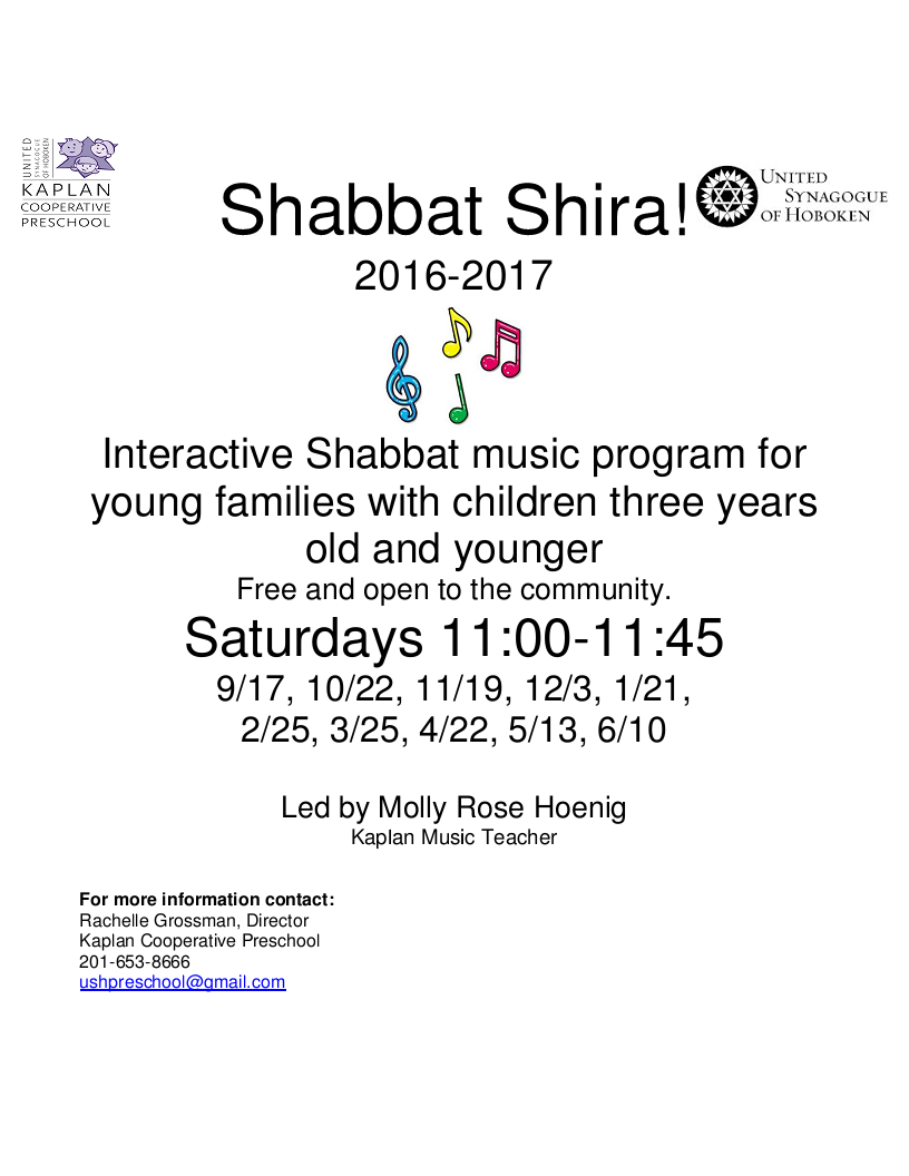Shabbat Shira - music program for families with children age 3 and under