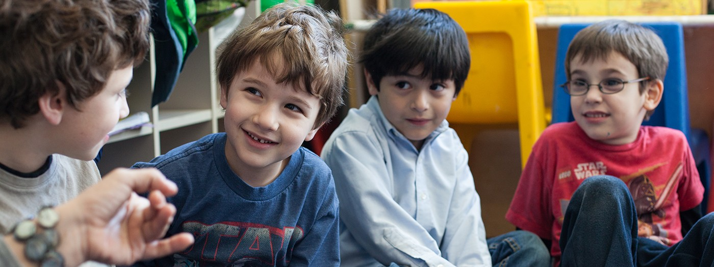 Gan Hayeled (Preschool) - Adas Israel Congregation