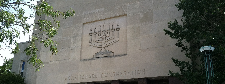 Directions - Adas Israel Congregation