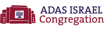 Logo for Adas Israel Congregation