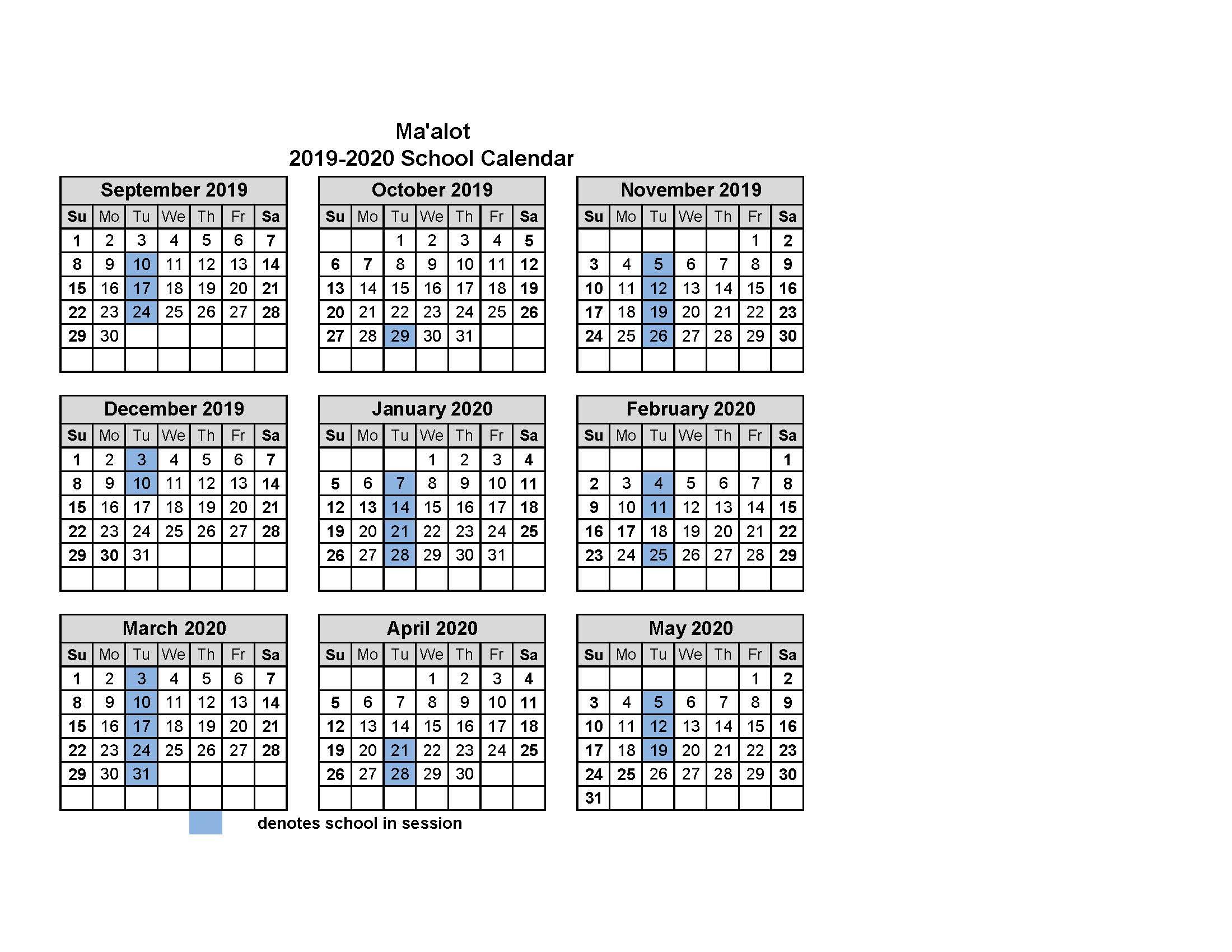 photograph regarding Printable School Calendar titled Non secular Higher education Calendars - Adas Israel Congregation
