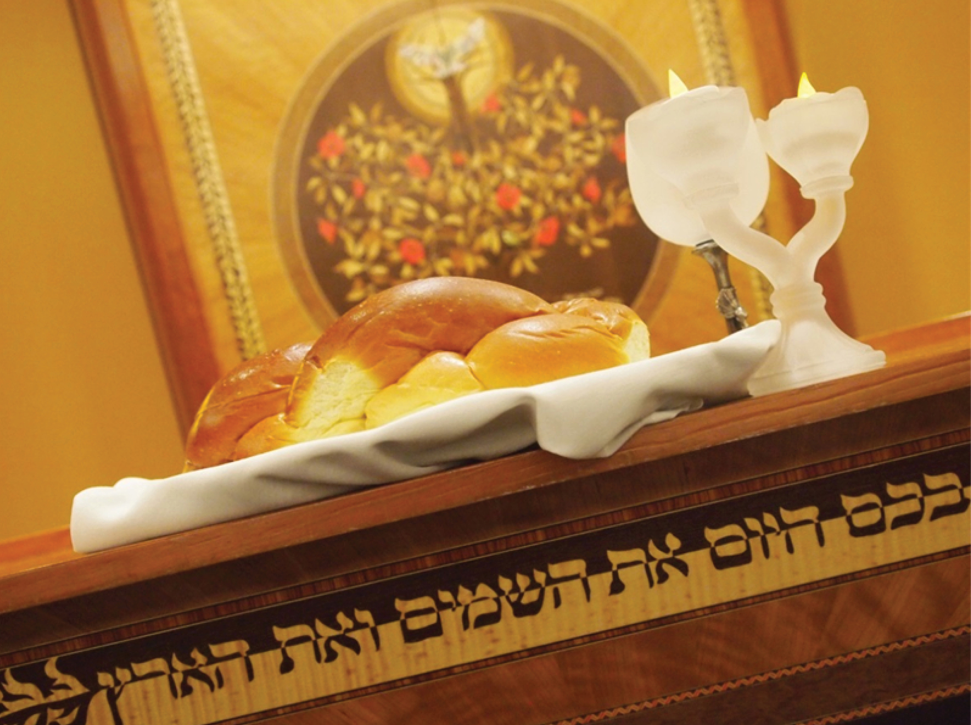 "<a href=""https://www.adasisrael.org/shabbat-and-daily-minyan.html""