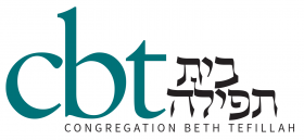 Logo for Congregation Beth Tefillah (Atlanta)