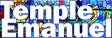 Logo for Temple Emanuel (Roanoke)