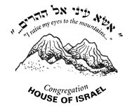 Logo for The House of Israel