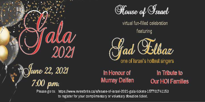 Banner Image for 2021  Virtual Tribute Gala - Featuring Gad Elbaz