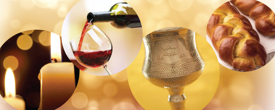 "<a href=""https://www.shaarhashomayim.org/event/welcomedinner2018"""">