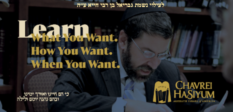 "<a href=""https://www.shaareemunah.org/siyum-hashas.html""