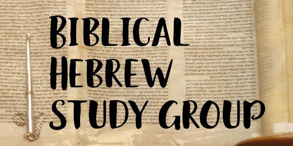 2018 biblical hebrew study group congregation bet haverim