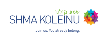 Logo for Shma Koleinu