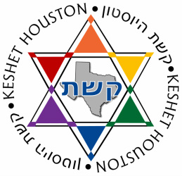 Logo for Keshet Houston