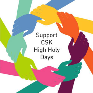 Donate to support our High Holy Days