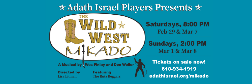 "<a href=""https://www.adathisrael.org/mikado""