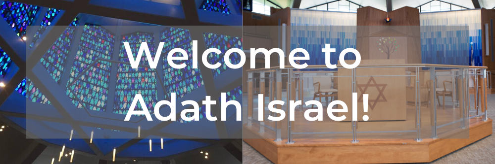 "<a href=""https://www.adathisrael.org/welcome-home.html""