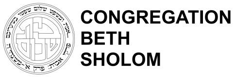 Logo for Congregation Beth Sholom