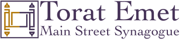 Logo for Congregation Torat Emet