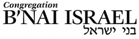 Logo for Congregation B'nai Israel