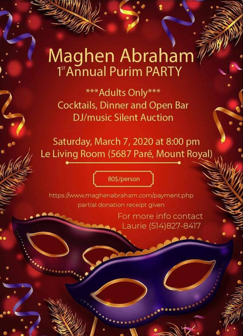 Banner Image for FIRST ADULT PURIM PARTY