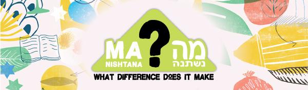 ma-nishtana-logo-header_600.jpg
