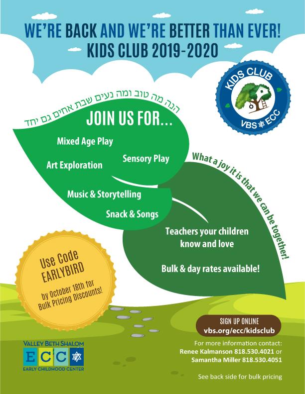 2019-20-kids-club-worksheet.jpg