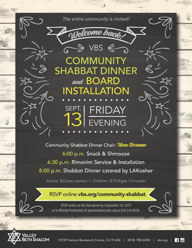 sept13-community-shabbat-dinner_2019.jpg