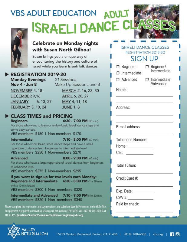 israeli-dance-2019-20.jpg
