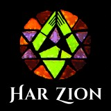 Logo for West Suburban Temple Har Zion