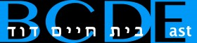 Logo for Bais Chaim Dovid East