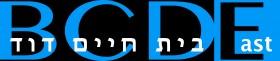 Logo for Bais Chaim Dovid East