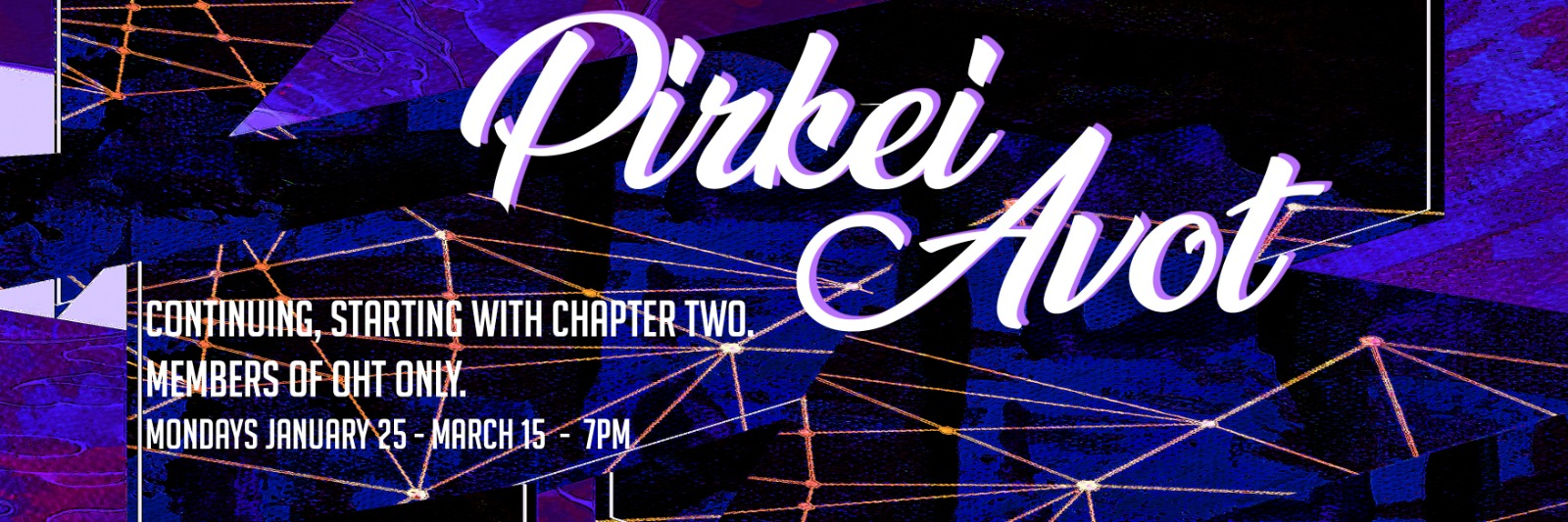 Banner Image for Pirkei Avot, continued