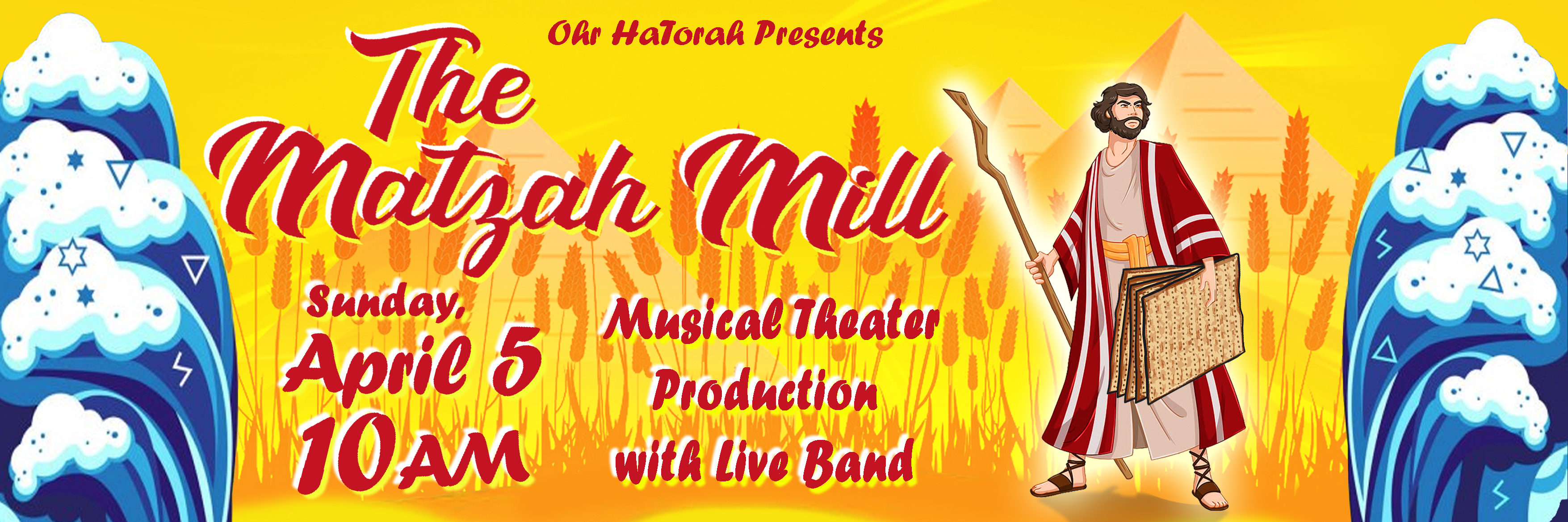 Banner Image for The Matzah Mill