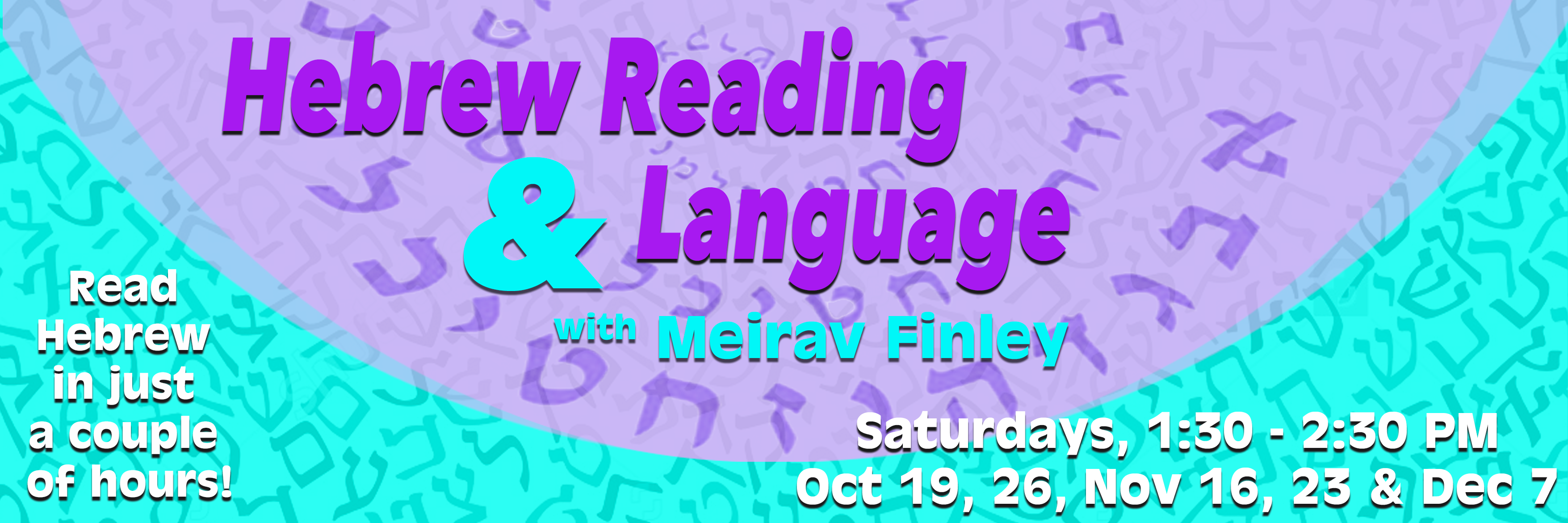 Banner Image for Hebrew Reading & Language