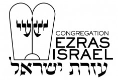 Logo for Congregation Ezras Israel