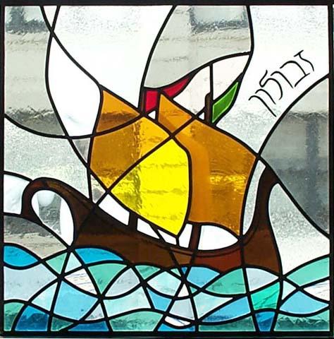white diamond windows yinws stained glass mizrach windows
