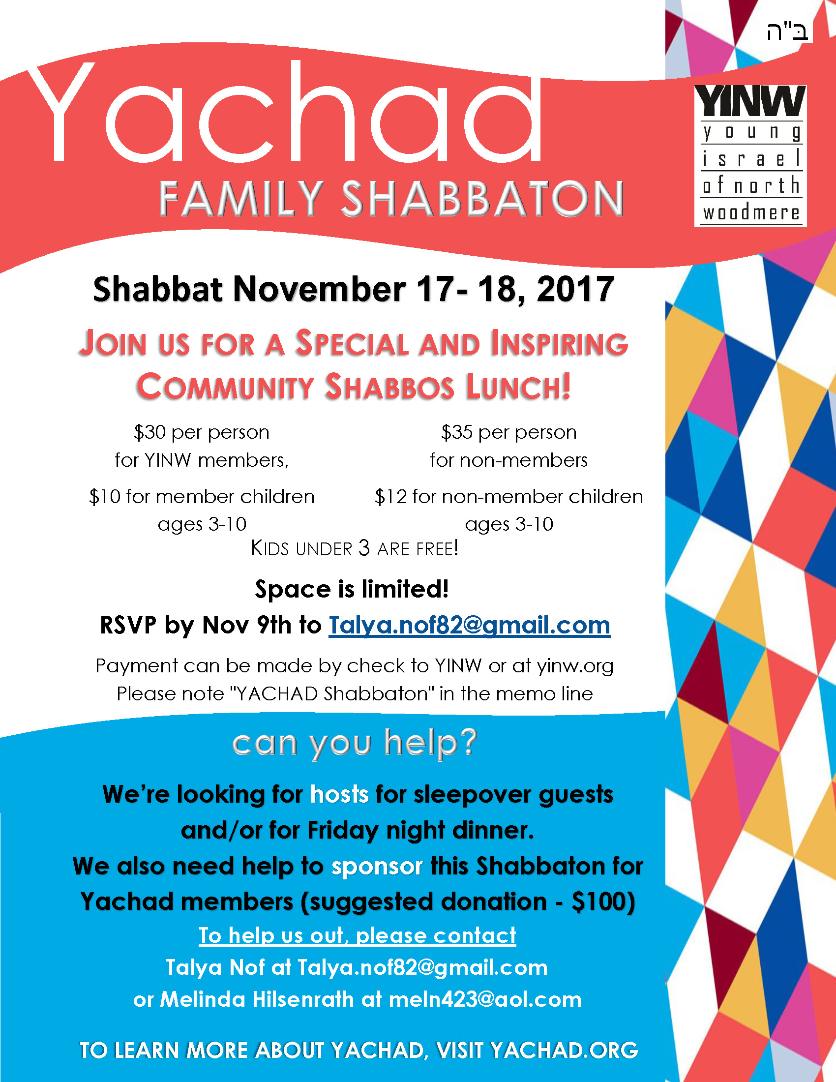 Yachad Shabbaton - Event - Young Israel of North Woodmere
