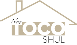 Logo for New Toco Shul